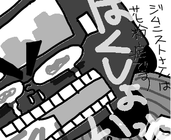 kon2.jpg