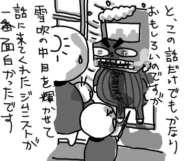 kon4.jpg