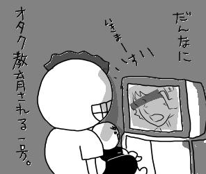 musuko113.jpg