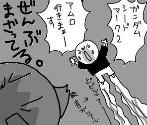 musuko114.jpg