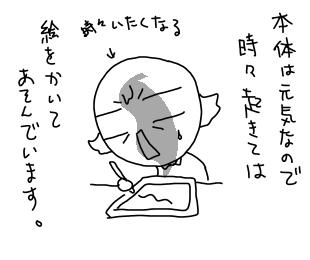 netakiri23.jpg