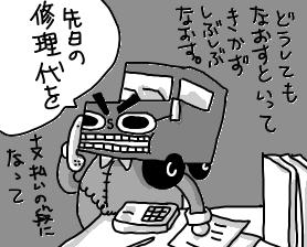 sigoto3.jpg