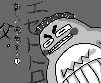 sinkyo2.jpg