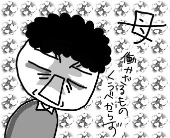 sinkyo3.jpg