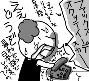 wakaikoro4.jpg