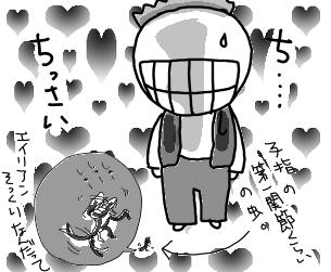 yamaoku4.jpg
