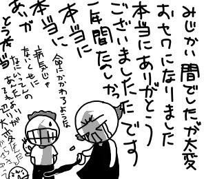 yasumi4.jpg