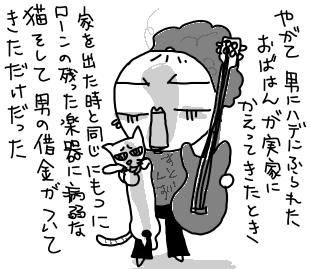 yuki21.jpg
