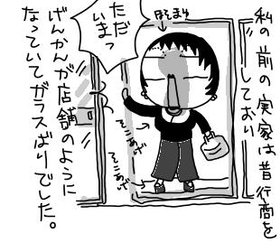yuki22.jpg