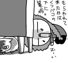 yuki32.jpg