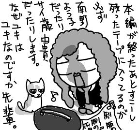 yuki3334.jpg