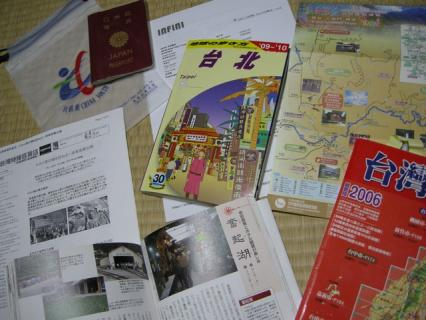 台湾資料200812