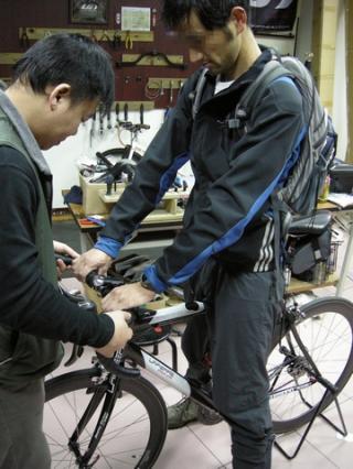 嘉義自転車点検