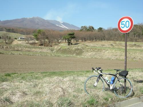 浅間山0411