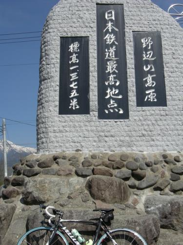 野辺山最高点