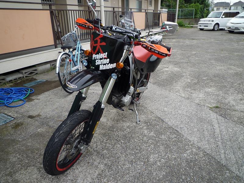 s-P1010003.jpg