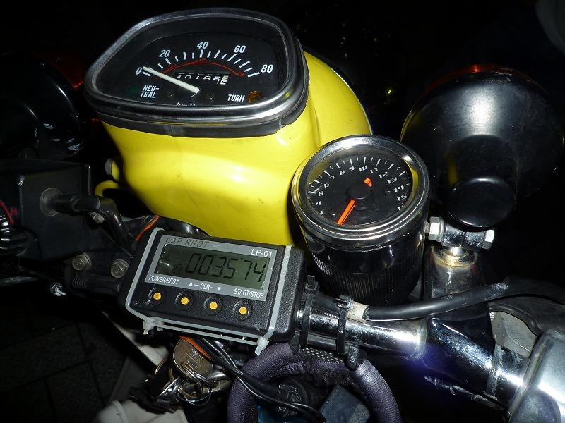 s-P1010028.jpg