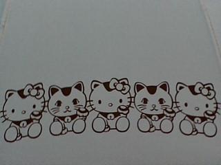 kitty8.jpg