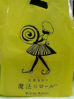 sweets_dojima2.jpg