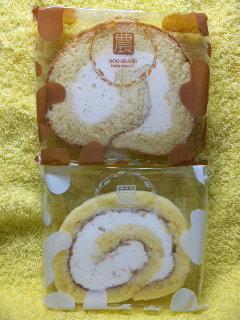 sweets_nou1.jpg
