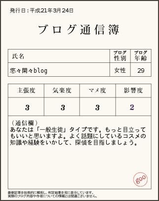 tushinbo_0903.png