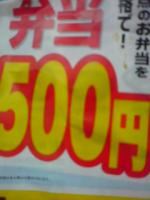 20090623043403