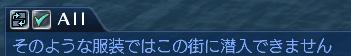 060430entry1.jpg