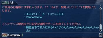 060830entry1.jpg