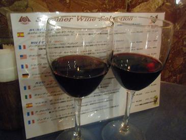 ザ・ワイン・バー2
