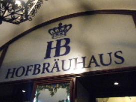 ホーフブロイハウス1