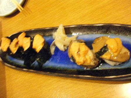 三府寿司11