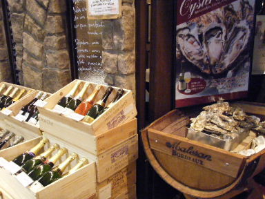 ノール・ワイン・ウェア・ハウス2