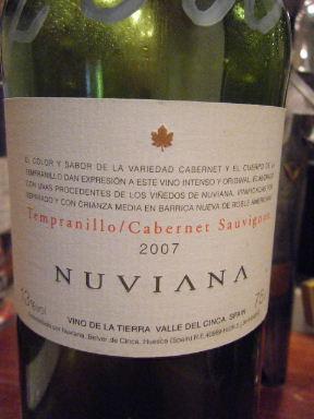 立ち呑みワイン6
