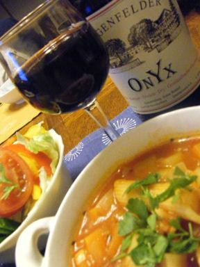 料理とワイン1