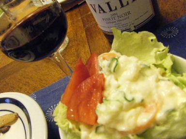 ワインと料理2