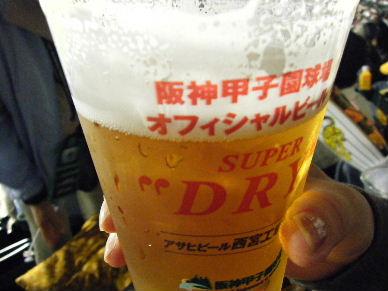 甲子園のビール