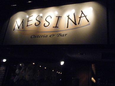 メッシーナ1