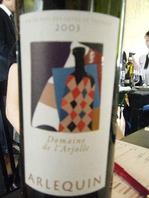 たけや生産者ワイン会20