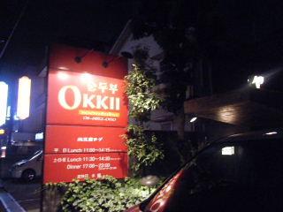 OKKII1