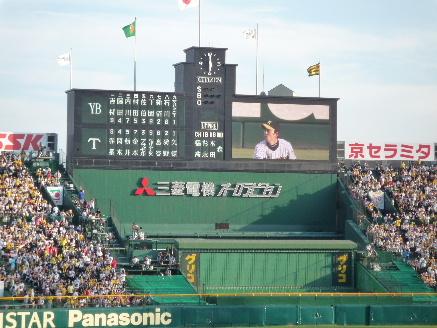 甲子園 VS横浜1