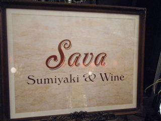 SAVA3