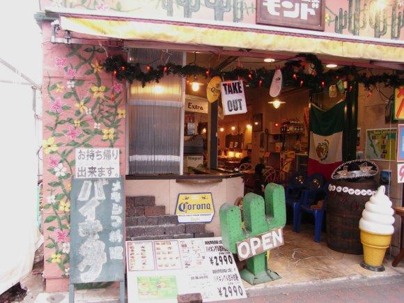 メキシコ料理モンド