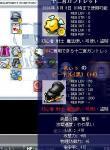 20060212152556.jpg