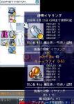 20060212152651.jpg