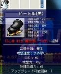 20060214021938.jpg