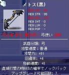 20060420191137.jpg
