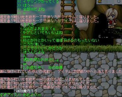 20060430123800.jpg