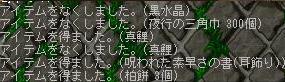 20060504120622.jpg