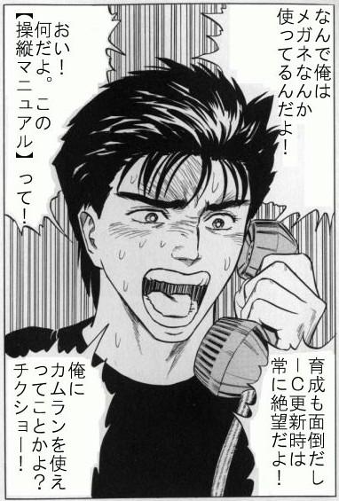アフレコ:ゆ~すけ①-1