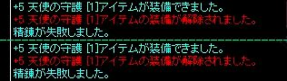 09-02-26-03-Kuh.jpg